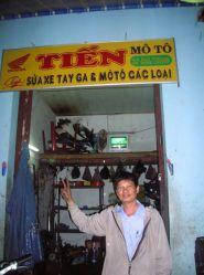 my motorbike shop